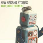 #087_robot scientist